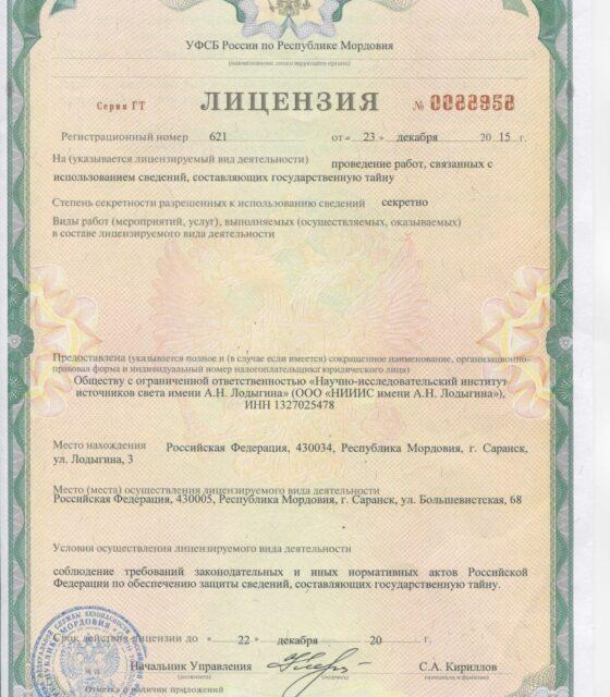 license1[1]