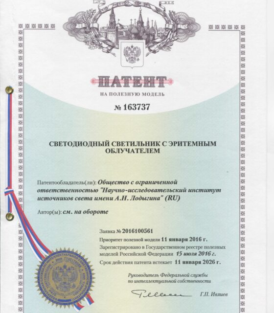 patent3[1]