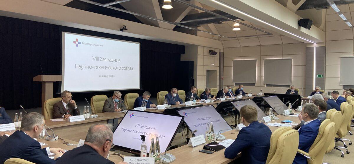 НИИИС имени А.Н. Лодыгина представил свои новые разработки Научно-техническому совету АУ «Технопарк-Мордовия».