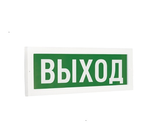 ДБО20-6-001 Exit