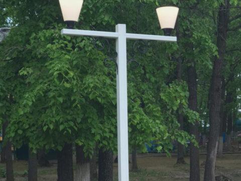 20 мая состоялась демонстрация уличного светильника на аллее парка города Рузаевки.