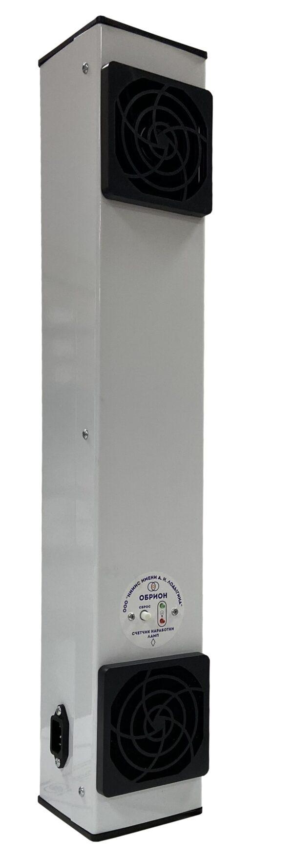 РБО01-2х15-001 ОБРИОН-2